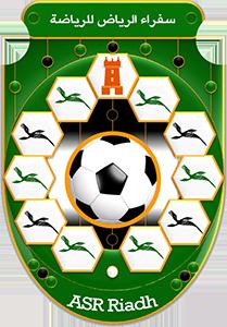 FC Souvara Riadh